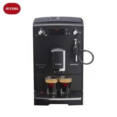 ყავის აპარატი Nivona NICR 520